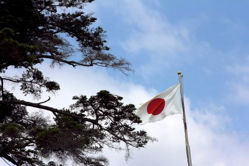Japan Mix II