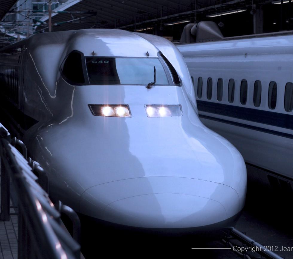 Shinkansen III
