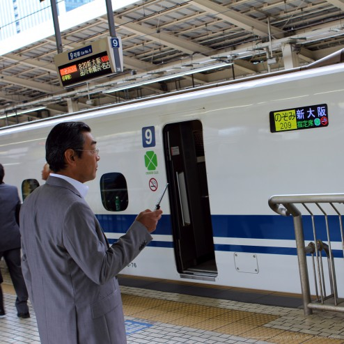 Shinkansen I