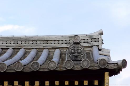 Shitennoji Temple III